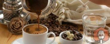Türk Kahvesi Neye İyi Gelir ? – Turk Kahvesi Neye Iyi Gelir